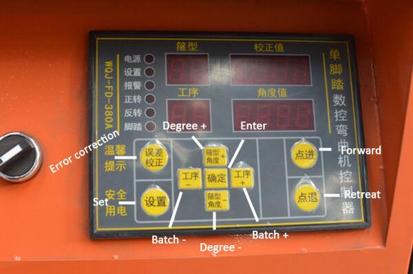 CNC panel operator