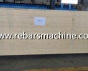 package of rebar straightening and cutting machine